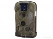 Trail camera SGN-6210 HD (NO MMS module)